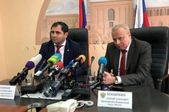 Rusiya Ermənistan üçün ayırdığı kreditin müddətini uzadıb