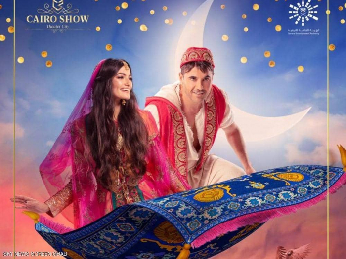 """مسرحية علاء الدين.. أول عرض في """"موسم الرياض"""""""