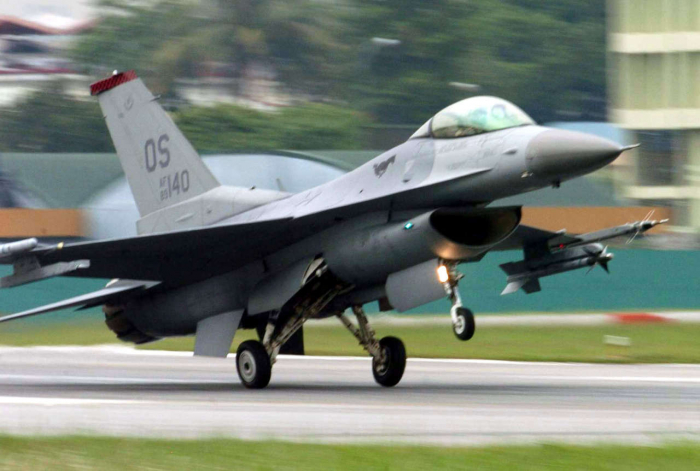 US pilot reportedly injured during F-16 landing in South Korea