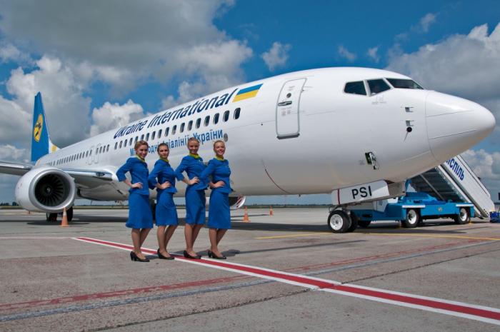 Ukraine International Airlines suspends flights to Tehran