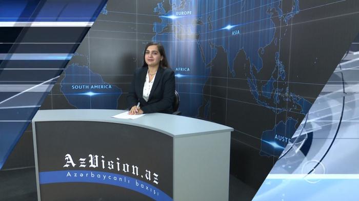 AzVision TV:  Die wichtigsten Videonachrichten des Tages auf Englisch  (09. Januar) - VIDEO