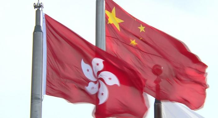 Hong Kong podría preservar estatus especial más allá de 2047