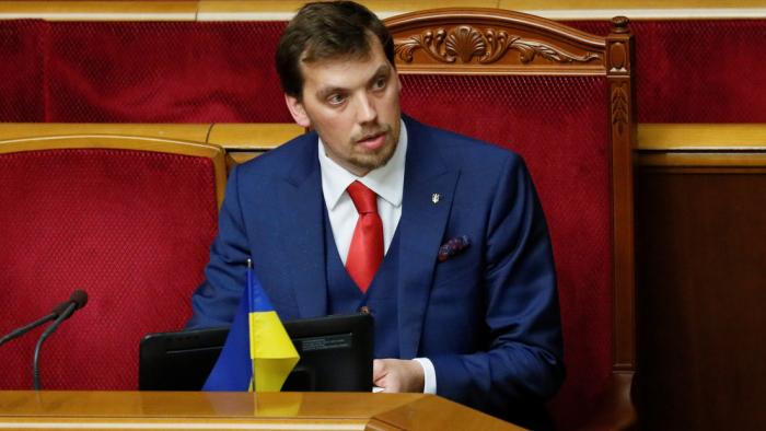 Dimite el primer ministro de Ucrania