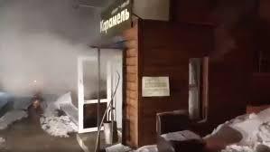Al menos cinco muertos tras romperse una tubería con agua hirviendo en un hostal ruso   (VIDEO)