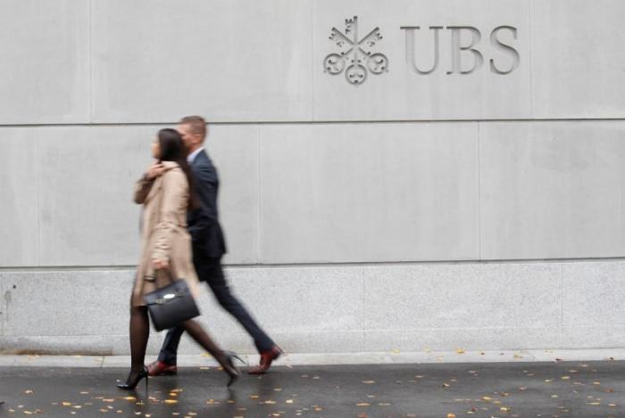 UBS verkauft Fondsplattform an Deutsche-Börse-Tochter