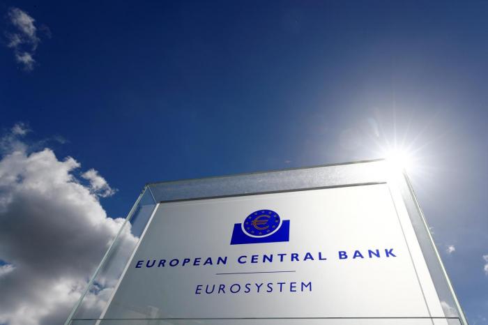 EZB-Umfrage - Nachfrage nach Firmenkrediten zum Jahresende gesunken