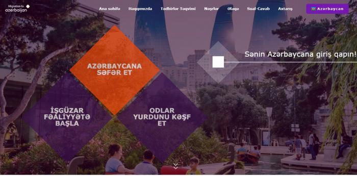 Lanzado el sitio web del Servicio de Migración Nacional de Azerbaiyán