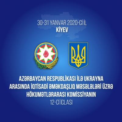 Delegación encabezada por el ministro de Energía de Azerbaiyán realizará una visita a Ucrania