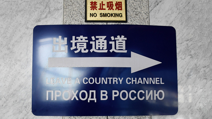 Russia closes its Far East border with China in attempt to prevent spread of new coronavirus