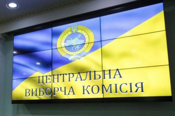 Ukrainian CEC to monitor parliamentary elections in Azerbaijan
