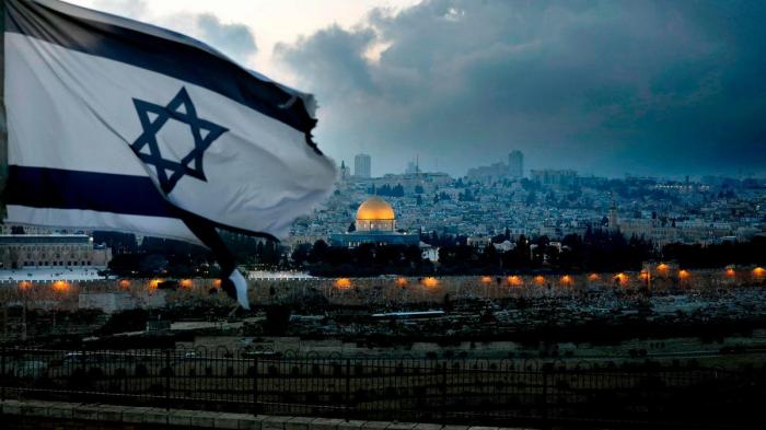 «Israël et l