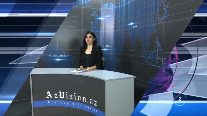 أخبار الفيديو باللغة الالمانية لAzVision.az-  فيديو(17.01.2020)