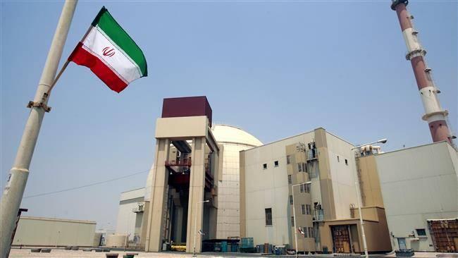 Sept personnes blessées par un séisme près d'une centrale nucléaire en Iran