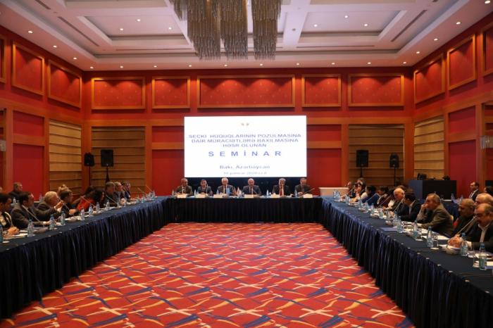 Azerbaijan CEC hosts seminar for members of expert group