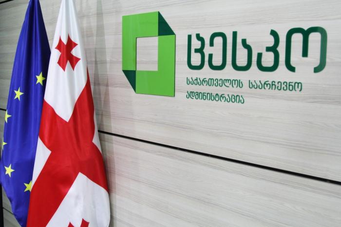 Elections législatives:  la CEC deGéorgieenverra une mission d