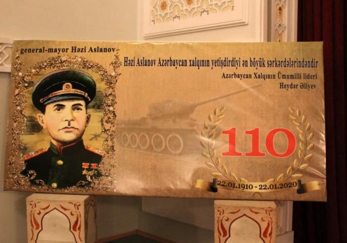 Həzi Aslanovun 110 illiyinə həsr olunan silsilə tədbirlər keçirilib