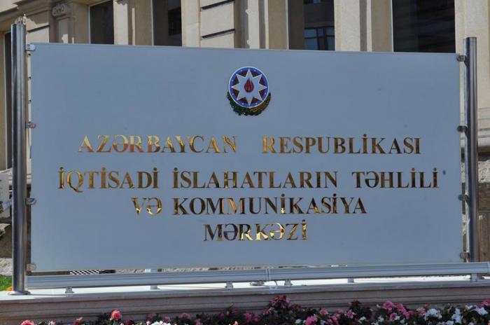 Portal de Azerbaiyán lanzará el sistema de pago digital Pay Ring