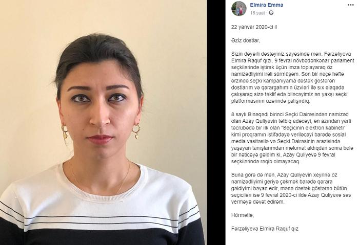 Elmira Fərzəliyeva namizədliyini Azay Quliyevin xeyrinə geri götürdü