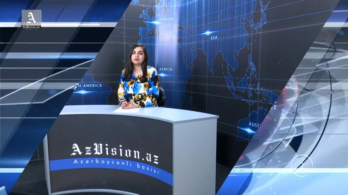 AzVision English: Résumé de la journée du 13 janvier -   VIDEO