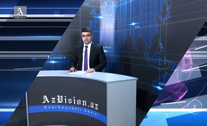 أخبار الفيديو باللغة الالمانية لAzVision.az-  فيديو(21.01.2020)