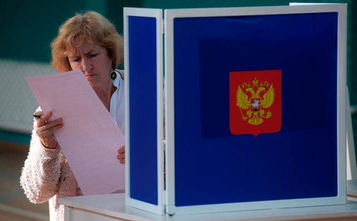 Rusiyada keçiriləcək referendumun ilkin tarixi açıqlandı