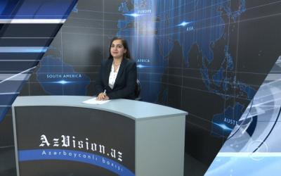 أخبار الفيديو باللغة الإنجليزية لAzVision.az-  فيديو(07.01.2020)