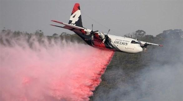 أستراليا: تحطم طائرة إطفاء ومصرع طاقمها