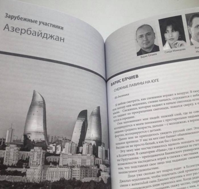 Varis Rusiyada ermənilərə zərbə vurdu - Hekayənin mətni