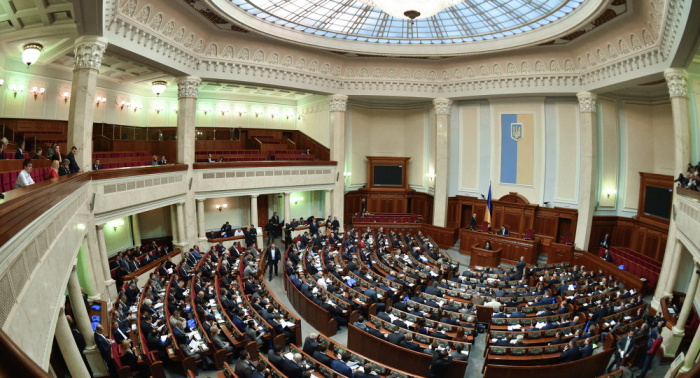 "Ukraine's Verkhovna Rada refuses to discuss bill on fictional ""Armenian genocide"""