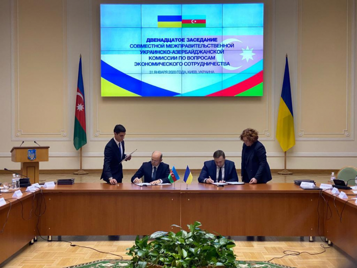 Azerbaijan signs several intergovernmental documents with Ukraine
