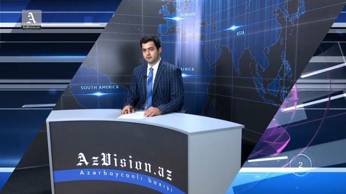 أخبار الفيديو باللغة الالمانية لAzVision.az-  فيديو(10.02.2020)