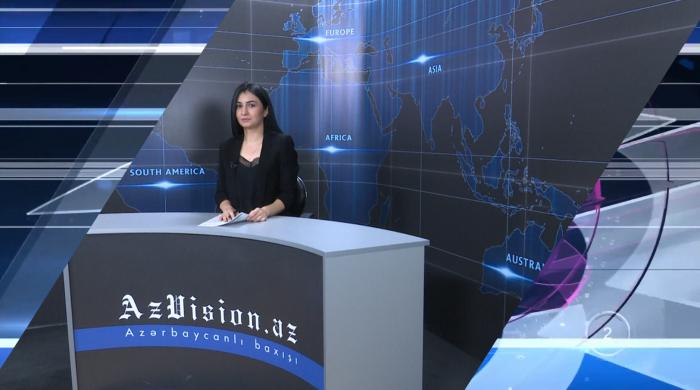 أخبار الفيديو باللغة الالمانية لAzVision.az-  فيديو(19.02.2020)