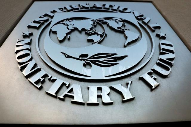 Lebanon to request IMF technical help: government source