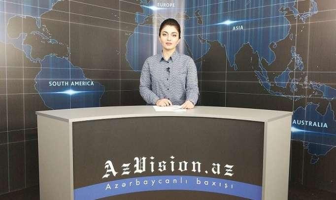 AzVision TV: Die wichtigsten Videonachrichten des Tages auf Englisch(12. Februar) - VIDEO