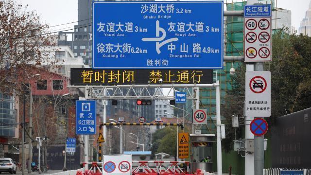 Chine:   le numéro un du Hubei, berceau de l