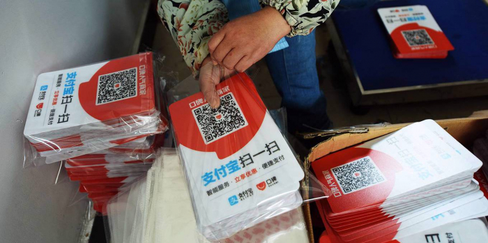 China's   digital revolution   in bank lending -   OPINION