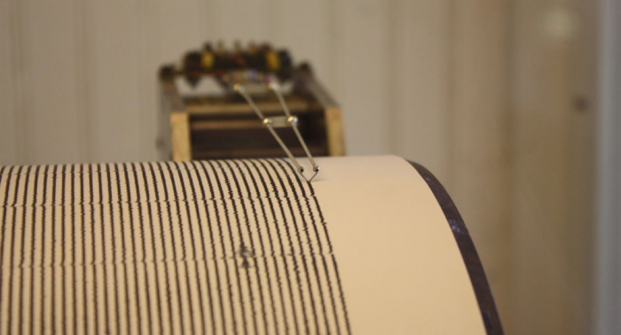Un sismo de 5,4 sacude El Salvador