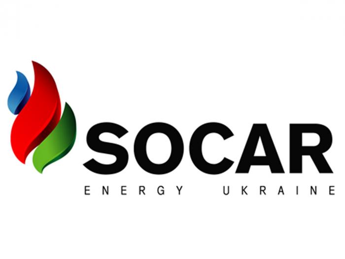 SOCAR Ukraine Trading House wins court case against Ukrainian Energy Exchange