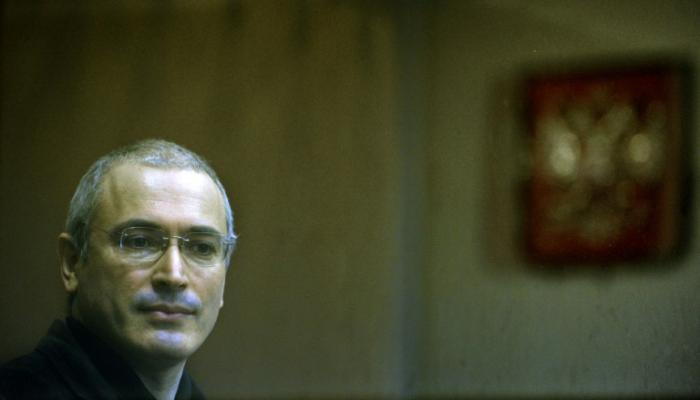 Berufungsgericht entscheidet über Entschädigungsklage früherer Yukos-Aktionäre