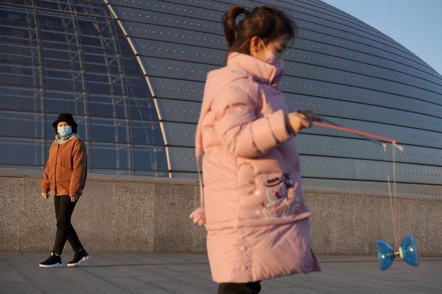 Korea raises alert to highest level as coronavirus casesjump