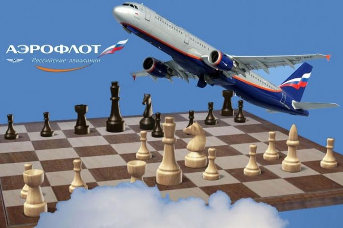 Ajedrecistas azerbaiyanos lideran el Festival del Abierto de la Aeroflot de Moscú
