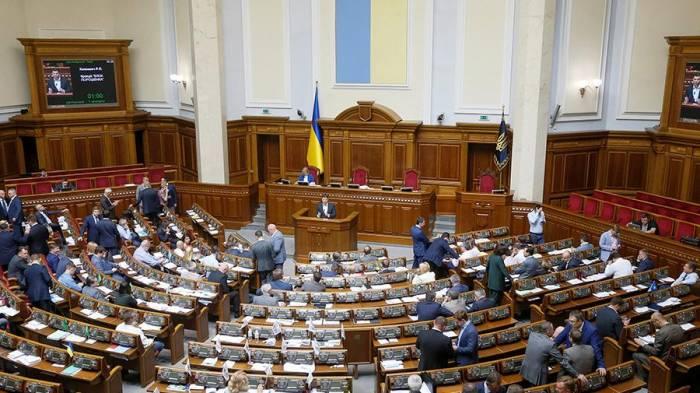 La Rada Suprême d