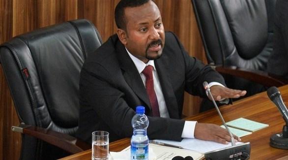 إرجاء الانتخابات التشريعية المقرّرة في أثيوبيا