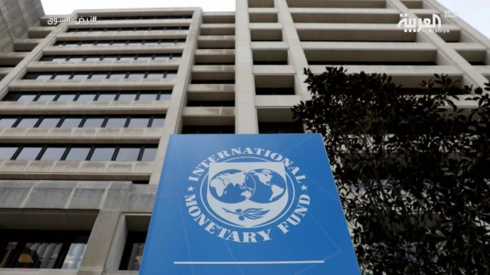 صندوق النقد: لبنان يطلب مشورة حول خطته الاقتصادية