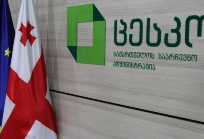 Five members of Georgian CEC to monitor parliamentary elections in Azerbaijan