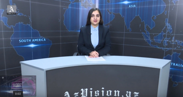 أخبار الفيديو باللغة الإنجليزية لAzVision.az-  فيديو(13.02.2020)