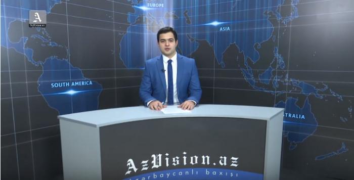 أخبار الفيديو باللغة الالمانية لAzVision.az-  فيديو(18.02.2020)