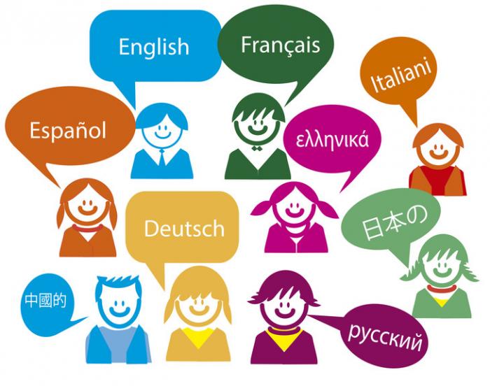 Le 21 février,   Journée internationale de la langue maternelle
