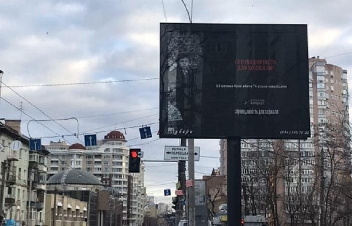 Kiyevdə Xocalıya dair bilbordlar yerləşdirildi - FOTO