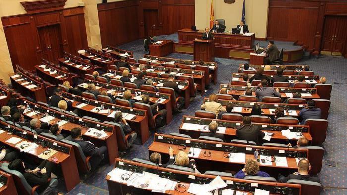 Macédoine du Nord: le Parlement vote sa dissolution et fixe des élections